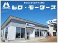 (有)ヒロ・モータース の店舗画像