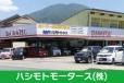 ハシモトモータース の店舗画像
