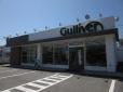 ガリバー 河芸店/倉田石油有限会社の店舗画像