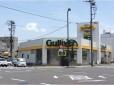 ガリバー 金沢増泉店/株式会社イーピーエム・カーインフォマーズの店舗画像