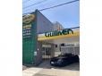ガリバー 品川店/小澤物産株式会社の店舗画像