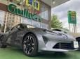 ガリバー 武蔵小杉店/小澤物産株式会社の店舗画像