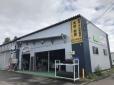 EZO−ISM(株) の店舗画像