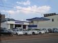 オートガレージシフト の店舗画像