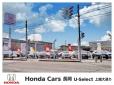 Honda Cars 長岡 U−Select 上越大通り の店舗画像