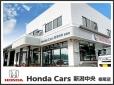 Honda Cars 新潟中央 栃尾店 の店舗画像