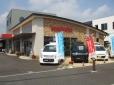 有限会社吉永自動車整備工場 の店舗画像