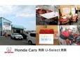 Honda Cars 青森 U−Select青森 の店舗画像