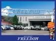 Auto Select FREEDOM の店舗画像
