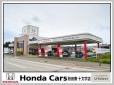 Honda Cars 秋田南 十文字店の店舗画像