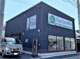 トラストカーズ 岸和田店の店舗画像