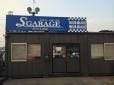 エス・ガレージ の店舗画像