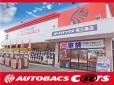 オートバックス・カーズ 燕三条店の店舗画像