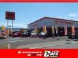 オートバックス・カーズ 中野店の店舗画像
