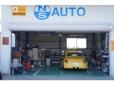 NS AUTO の店舗画像