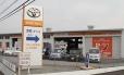 トヨタカローラ南茨城 6号千代田店の店舗画像