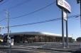 トヨタカローラ南茨城 牛久店の店舗画像