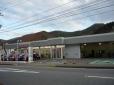 岩手ダイハツ販売(株) 釜石店の店舗画像