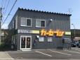 カーセブン 千歳店 の店舗画像