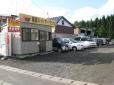 オートショップ増山 の店舗画像
