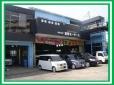 吉田モータース の店舗画像