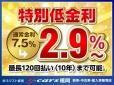 J−cars福岡 新車・中古車・輸入車販売店 の店舗画像
