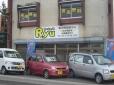 カーショップRyu の店舗画像