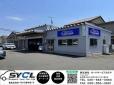 オートサービスカミヤ の店舗画像