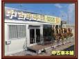 中古車本舗 守谷店の店舗画像