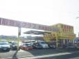 車買い取り専門 査定クラブ の店舗画像