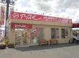 アップル佐倉駅前通り店 の店舗画像