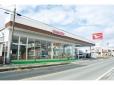 福島ダイハツ販売 いわき小名浜店の店舗画像