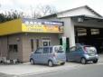 牧山自動車 の店舗画像