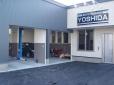 (株)オートサービス吉田 の店舗画像