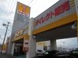 カーセブン 大河原店 の店舗画像