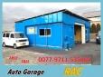 オートガレージ ラック の店舗画像