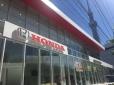 ホンダカーズ東京 押上店(認定中古車取扱店)の店舗画像