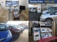 Honda Cars 袋井 中古車センターの店舗画像
