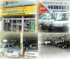 (資)高沢自動車製作所 の店舗画像