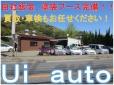 Ui auto の店舗画像