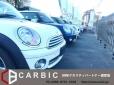 CARBIC import car Proshop の店舗画像