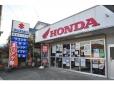 オートロマン 嶋崎サイクル店の店舗画像