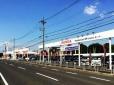 ホンダカーズ泉州 U−Select堺インター店の店舗画像