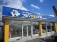 クルマ買取.COM 小牧西店の店舗画像