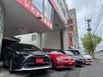 ヨシダゴム の店舗画像