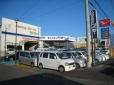 小浜マイカー販売株式会社 の店舗画像