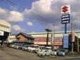 (有)村井自動車 の店舗画像