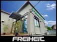 FREIHEIT(フライハイト) の店舗画像