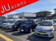 サンショウ(有) 駅前店展示場の店舗画像