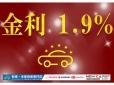 NEW CARS あきる野 の店舗画像